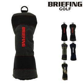 ブリーフィング ゴルフ ユーティリティーカバー メンズ BG1732505 BRIEFING B SERIES UTILITY COVER ヘッドカバー[PO10][bef][即日発送]