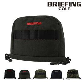 ブリーフィング ゴルフ アイアンカバー メンズ BRF318219 BRIEFING IRON COVER ヘッドカバー[PO10][bef][即日発送]