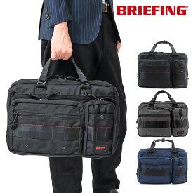 ブリーフィング ブリーフケース USA BRF174219 BRIEFING A4 LINER 2WAY ショルダー ビジネスバッグ キャリーオン セットアップ ビジネス バリスティックナイロン メンズ[bef][PO10][即日発送]