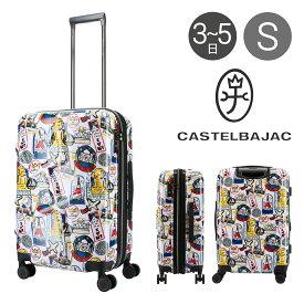 カステルバジャック スーツケース リフカ 50(56)L 54cm 3.7kg CAS-345163 CASTELBAJAC | ハード ファスナー | 拡張 TSAロック搭載 キャリーバッグ キャリーケース 当社限定 別注[PO10][bef][即日発送]