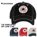コンバースキャップオールスターサイズ調整可能帽子ローキャップ185112701CONVERSEALLSTAR|メンズレディースフリーサイズ【PO5】