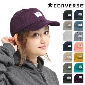 コンバース キャップ 187112702 CONVERSE 帽子 ローキャップ フロントパッチ コットン レディース メンズ[即日発送][bef]