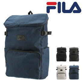 フィラ リュック 30L 大容量 プリモ メンズ レディースFILA-7535 FILA | リュックサック スクエア デイパック A4 通学 USB充電機能[PO10][bef][即日発送]