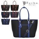 フルボデザイン Furbo design トートバッグ FRB006Z ミラノ 【 2WAY ショルダーバッグ ビジネスバッグ メンズ 】【父の日】