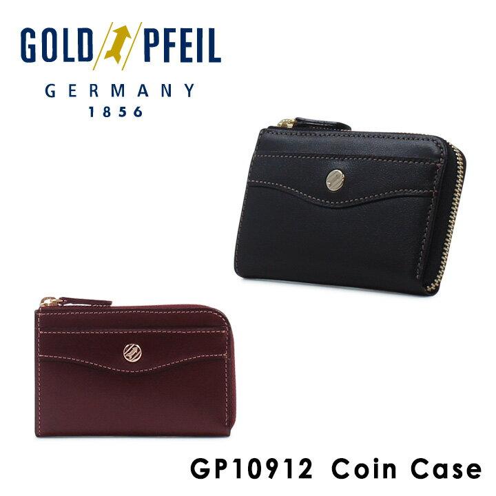 ゴールドファイル GOLDPFEIL コインケース GP10912 OXFORD 【 小銭入れ L字ファスナー メンズ レザー 】