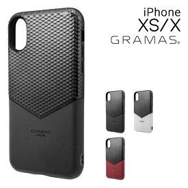 グラマスカラーズ iPhoneXS iPhoneX ケース メンズ レディース CHC-52318 GRAMAS COLORS | スマートフォンケース 本革[bef][即日発送]