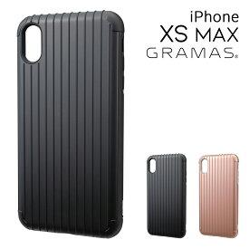 グラマスカラーズ iPhoneXS Max ケース メンズ レディース CHC-52438 GRAMAS COLORS | スマートフォンケース[bef][即日発送]