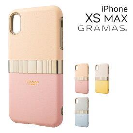 グラマスファム iPhoneXS Max ケース メンズ レディース FHC-52418 GRAMAS FEMME | スマートフォンケース[bef][即日発送]