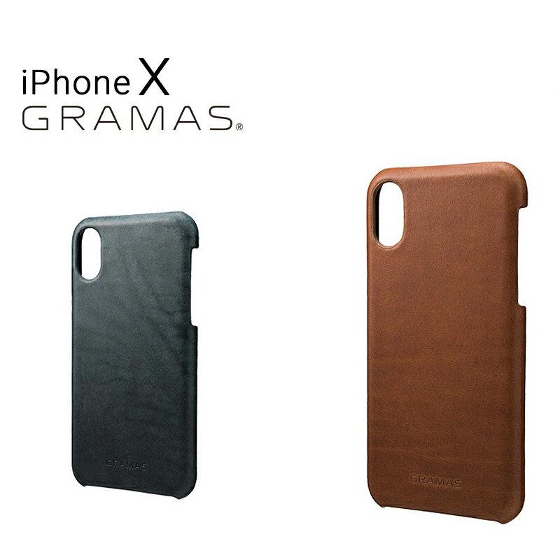 グラマス iPhoneX ケース GSC-70327 TOIANO Shell Leather Case 【 iPhoneX 本革 薄型 】