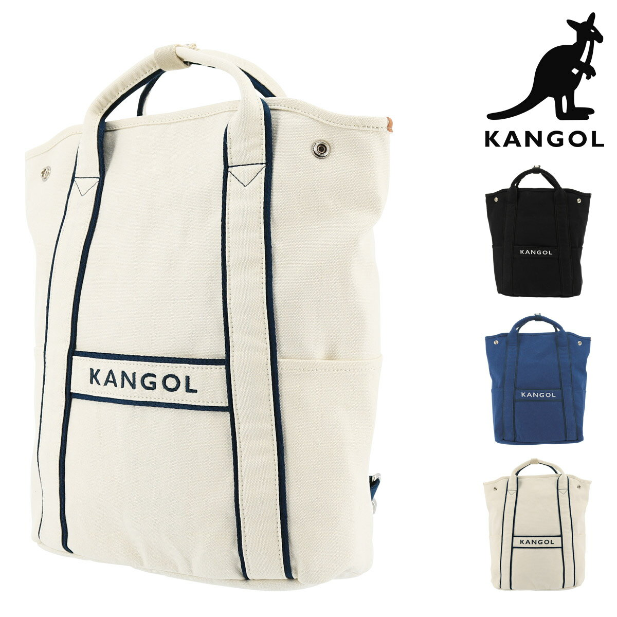 カンゴール リュック メンズ レディース 250-4913 KANGOL | リュックサック A4 キャンバス 大容量 barretta[PO10][bef][即日発送]