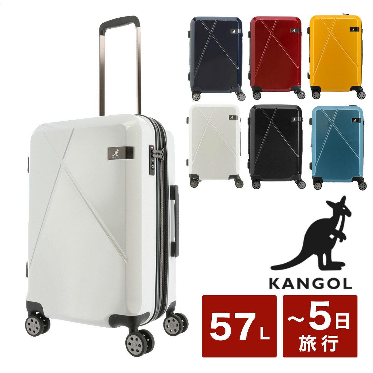 カンゴール スーツケース 拡張|50L/57L 56cm 250-5700|ハード ファスナー TSAロック搭載 おしゃれ [PO10][bef][即日発送]