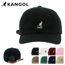 カンゴール キャップ 100169220 100169212 KANGOL 帽子 ローキャップ ミニロゴ コットン レディース メンズ [bef][PO5][即日発送]