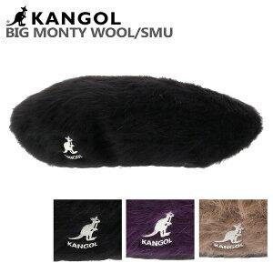 カンゴール ベレー帽 SMU ファーゴラ ビッグモンティ レディース 188169504 KANGOL 帽子[PO5][bef][即日発送]