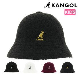 カンゴール ハット キッズ 子供用 子ども 195269002 KANGOL キッズ バミューダカジュアル | 帽子[即日発送]