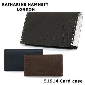 キャサリンハムネット カードケース 490-51914 【 カラーテーラード 】【 名刺入れ メンズ 革 レザー 】[bef][PO10]
