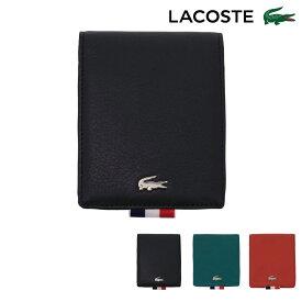 ラコステ パスケース DOUX メンズ NH7300K LACOSTE | カードケース ICカード 本革 牛革 レザー ブランド専用BOX付き
