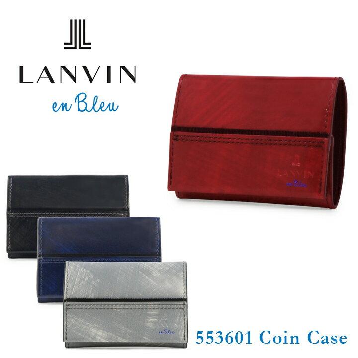 ランバンオンブルー コインケース 553601 グラン LANVIN en Bleu 【 ランバンオンブルー 】【 小銭入れ パスケース カードケース 財布 メンズ 】[bef][即日発送]