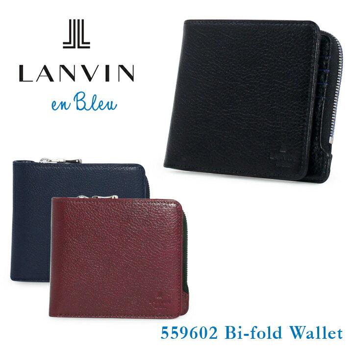 ランバンオンブルー 二つ折り財布 559602 ジュール LANVIN en Bleu 【 ランバンオンブルー 】【 財布 メンズ レザー 】【bef】