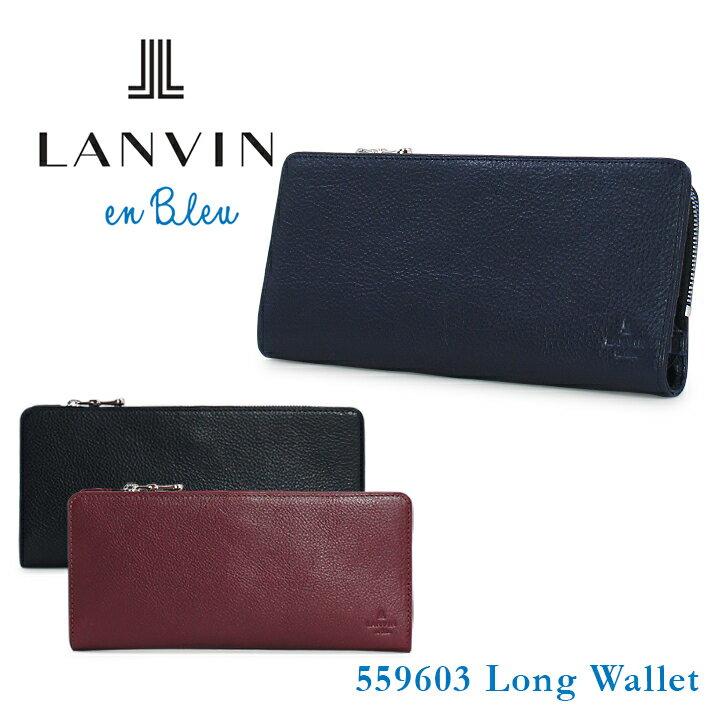ランバンオンブルー 長財布 559603 ジュール LANVIN en Bleu 【 ランバンオンブルー 】【 財布 メンズ レザー 】【bef】