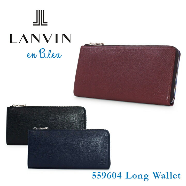 ランバンオンブルー 長財布 559604 ジュール LANVIN en Bleu 【 ランバンオンブルー 】【 ラウンドファスナー 財布 メンズ レザー 】【bef】