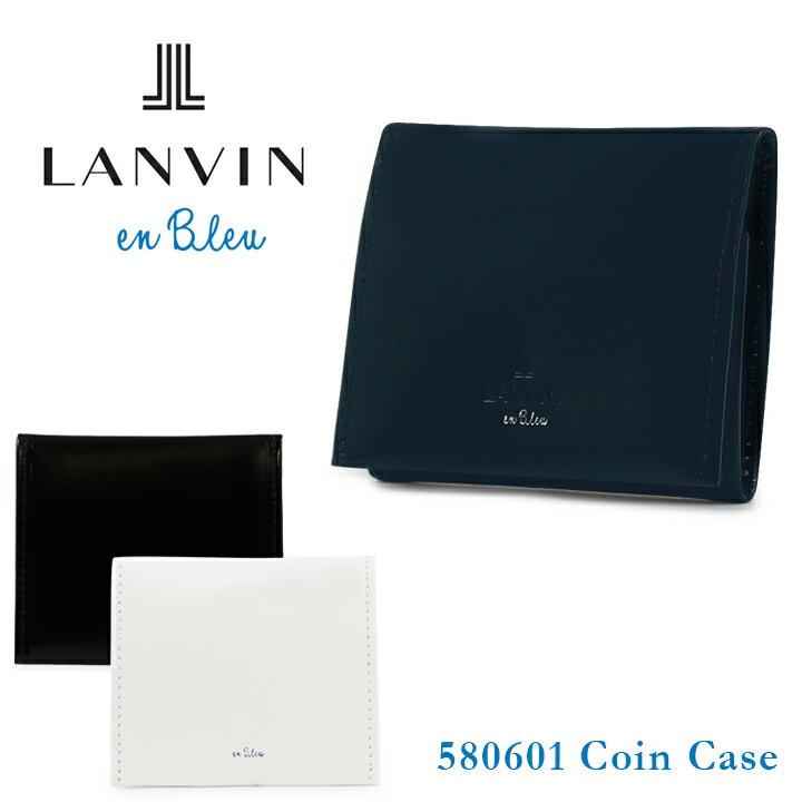 ランバンオンブルー コインケース 580601 アジル LANVIN en Bleu 【 ランバンオンブルー 】【 小銭入れ 財布 メンズ 】[bef]