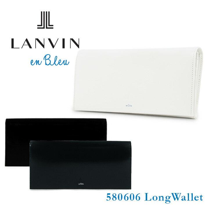 ランバンオンブルー 長財布 580606 アジル LANVIN en Bleu 【 ランバンオンブルー 】【 札入れ メンズ 】[bef][即日発送]