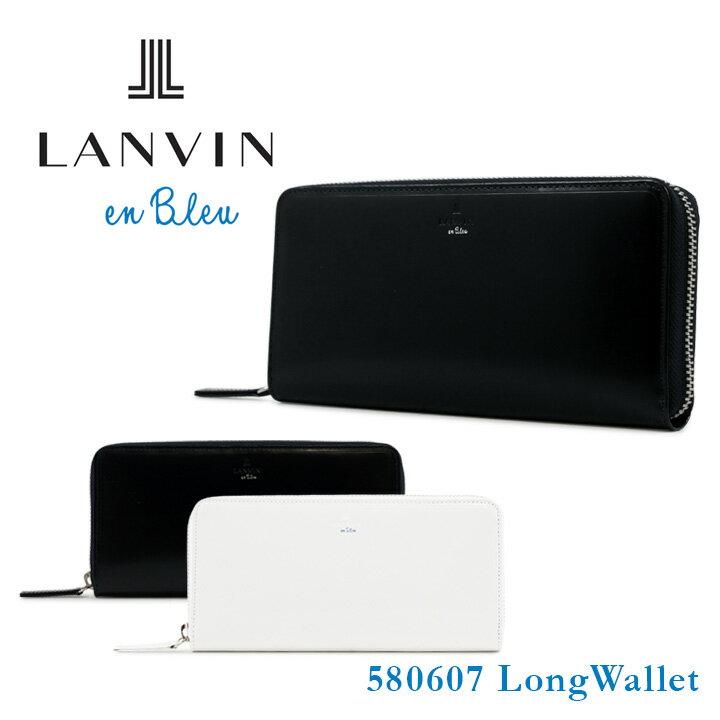 ランバンオンブルー 長財布 580607 アジル LANVIN en Bleu 【 ランバンオンブルー 】【 ラウンドファスナー メンズ 】[bef]