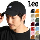 Leeキャップコットンサイズ調整可能帽子ローキャップ100176303リー|メンズレディースフリーサイズ【PO5】