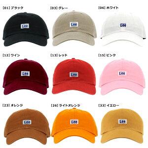 Leeキャップレディース帽子メンズ100176303リー[bef][PO5][即日発送]