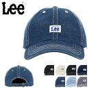 Leeキャップデニムサイズ調整可能帽子ローキャップ100176304リー|メンズレディースフリーサイズ【PO5】