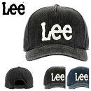 Leeキャップサイズ調整可能帽子177176003リー|メンズレディースフリーサイズ【PO5】