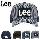 Leeキャップサイズ調整可能帽子186176001リー|メンズレディースフリーサイズ【PO5】