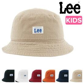Lee バケットハット キッズ 子供用 子ども 100-276306 リー | おそろい 帽子 コットン[PO5][即日発送]