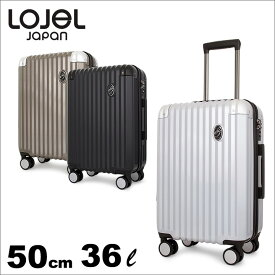 ロジェール ジャパン スーツケース 36L 50cm 3.1kg LJ-0746-50 1年保証 ハード ファスナー TSAロック搭載 [PO5][bef][即日発送]