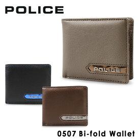ポリス 二つ折り財布 PA56900 (0507) POLICEメタリック 財布 メンズ [bef][PO10]