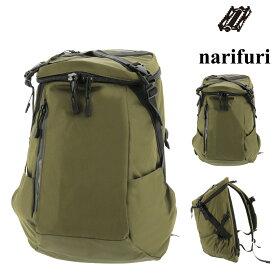 ナリフリ リュック タクティカル 25L メンズ NF736 narifuri | PC収納 リュックサック バックパック 防水[PO10]