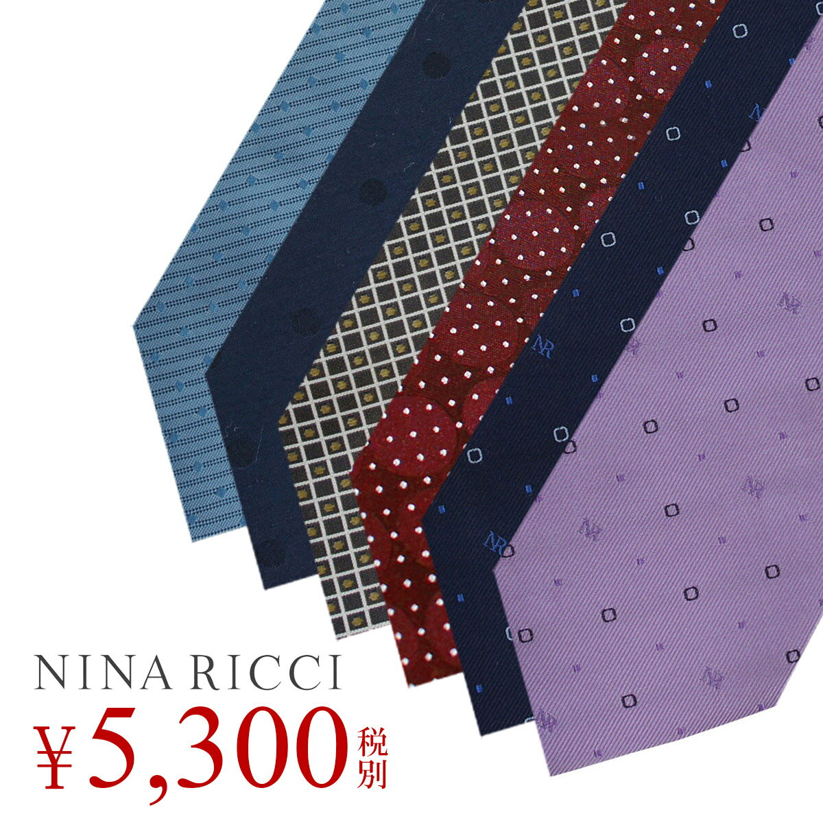 ニナリッチ ネクタイ n-sale-ninaricci NINARICCI[bef][即日発送]