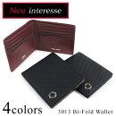 ノイインテレッセ二つ折り財布neu-3013【Radラート】【メンズ】
