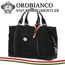 OROBIANCOボストンバッグ3027COMPLICATANYLONNERO【オロビアンコ】【smtb-k】【w2】
