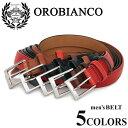 オロビアンコ スポーツ OROBIANCO SPORT ベルト OBS-010011 【 レザー メンズ 】【即日発送】