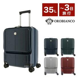 オロビアンコ スーツケース 47cm ハード ARZILLO 35L 9712 | OROBIANCO キャリーケース TSAロック搭載 フロントオープン ポケット付き メンズ[PO10][bef][即日発送]