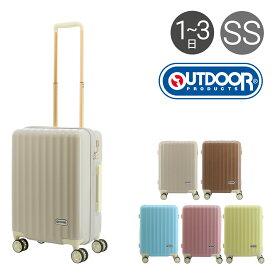 アウトドアプロダクツ スーツケース 36L 48cm 2.8kg OD-0774-48 ハード | OUTDOOR PRODUCTS | TSAロック搭載 キャリーバッグ キャリーケース [即日発送]