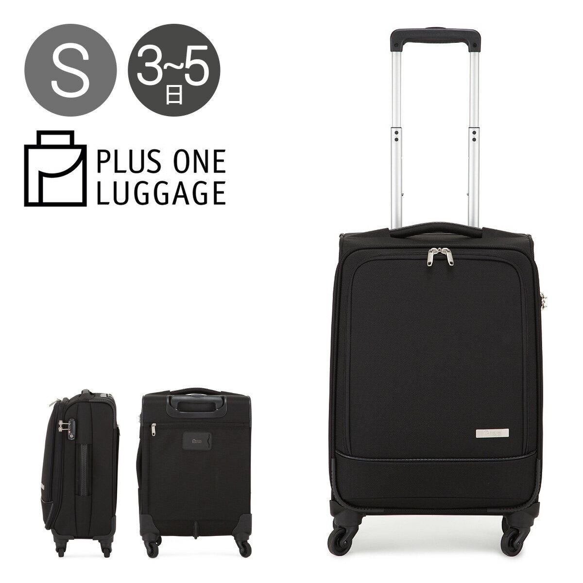 プラスワン スーツケース 3015-51 【 キャリーケース キャリーバッグ ビジネスキャリー 出張 】