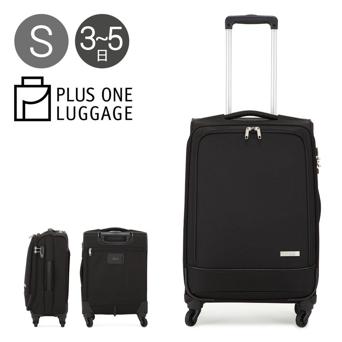 プラスワン スーツケース 3015-58 【 キャリーケース キャリーバッグ ビジネスキャリー 出張 】