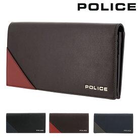 ポリス 長財布 アルバーノ メンズPA70102 POLICE | 本革 レザー ブランド専用BOX付き[bef][PO10]