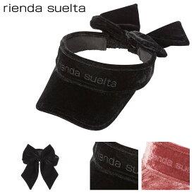 リエンダ スエルタ サンバイザー レディース ベロア RS-12020032 rienda suelta 帽子 ゴルフ[PO5][bef]
