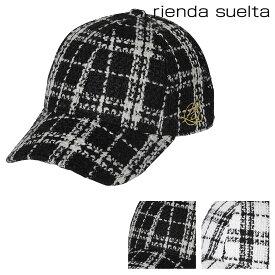 リエンダ スエルタ キャップ レディース ツイードチェック RS-92020001 rienda suelta 帽子 ゴルフ[PO5][bef]