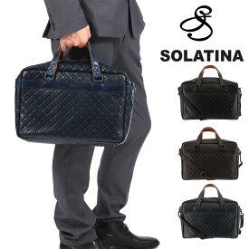 ソラチナ ボストンバッグ 2WAY キルト メンズ SJP-00901 日本製 SOLATINA | ビジネスバッグ A4 本革 レザー[PO10][bef]