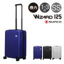 サンコー スーツケース 32L 51cm 2.8kg ハード ファスナー 機内持ち込み ウィザード12...
