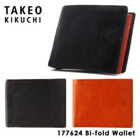 タケオキクチ 財布 177624 TAKEO KIKUCHI 【 二つ折り財布 メンズ 】【 アルド 】【キクチタケオ】[bef][PO5][即日発送]